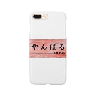 やんばる Smartphone cases