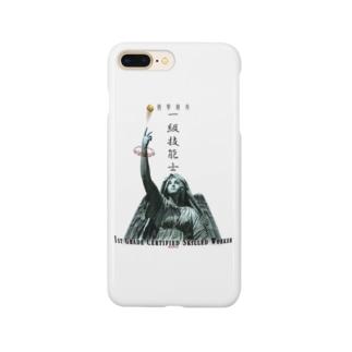 一級技能士(技の天使からのプレゼント) 003 Smartphone cases