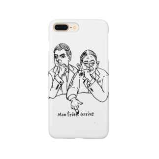 Mon frère arrive.(大切な人が来るのです) Smartphone cases