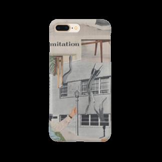 filmout / Kazuki Gotandaの偽物から遠く離れて Smartphone cases