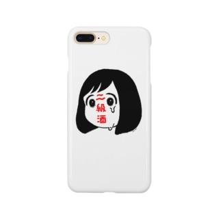 にくまん子の二級酒ちゃん Smartphone cases