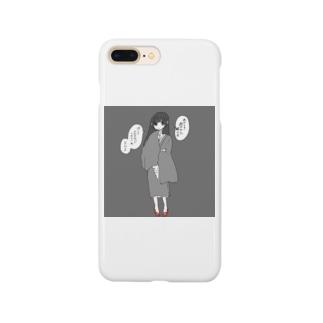 鶴の恩返し Smartphone cases