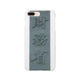 財務省 Smartphone cases