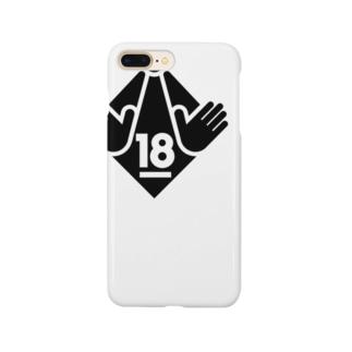 未成年立ち入り禁止 Smartphone cases
