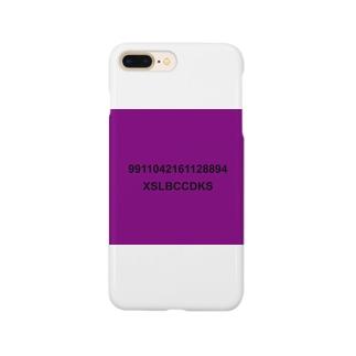 XO Smartphone cases