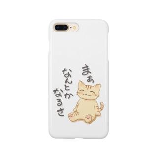 まぁなんとかなるさ Smartphone cases