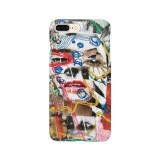 Curiosidadl Smartphone cases