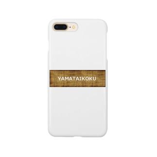 邪馬台国 Smartphone cases