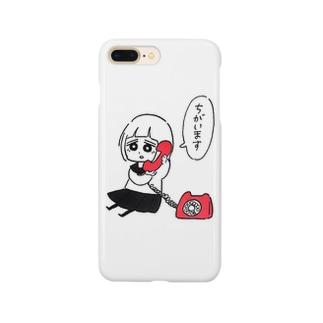 まちがいでんわ Smartphone cases