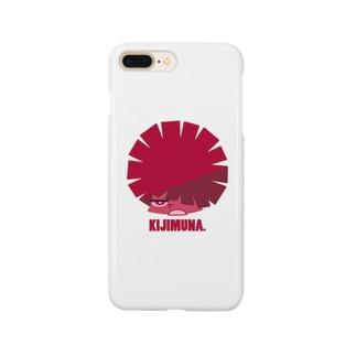 kijimuna Smartphone cases