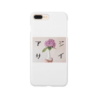 紫陽花スマホケース(カラー) Smartphone cases