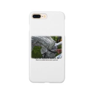 馬イラスト005 懐く馬 Smartphone cases