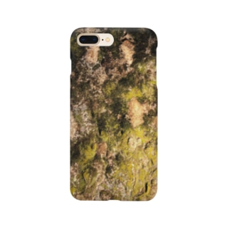 B_M_B FOREST CAMOUFLAGE Smartphone cases