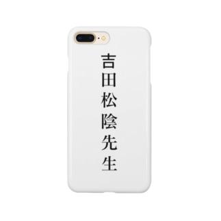 先生! Smartphone cases