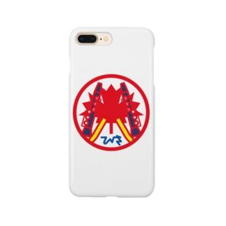 パ紋No.3271 ひさ Smartphone cases