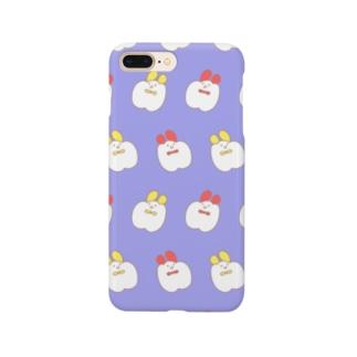 パプリカうさぎ Smartphone cases