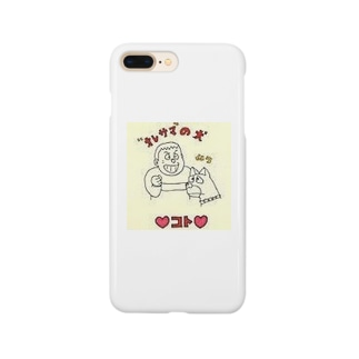 俺様の物 Smartphone cases