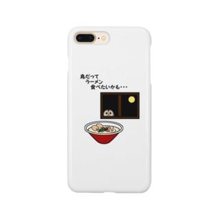 ラーメンが食べたいフクロウ Smartphone cases