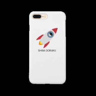 柴道楽のSHIBADORAKU ROCKET Smartphone cases