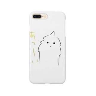 モケモケ1 Smartphone cases