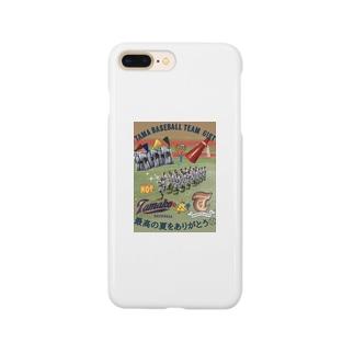 ji Smartphone cases