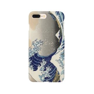 ゆうめいなやつ2 Smartphone cases