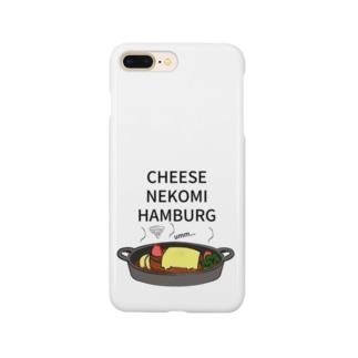 チーズ寝込みハンバーグ Smartphone cases