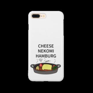 十円ショップのチーズ寝込みハンバーグ Smartphone cases