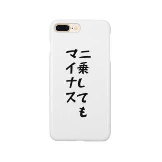 Orchestra:Suzuri支店の二乗したのに Smartphone cases