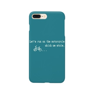 若き日 Smartphone cases