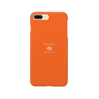 ニシンのパイ Smartphone cases