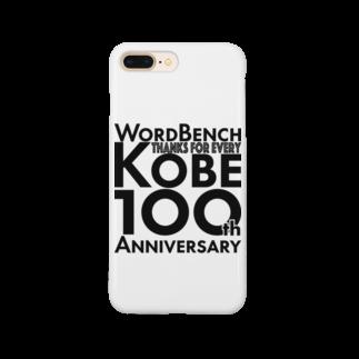 WordBench Kobe 100thのWBKOBE 100th PT04 Smartphone cases