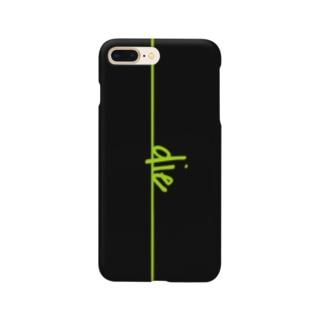 die Smartphone cases