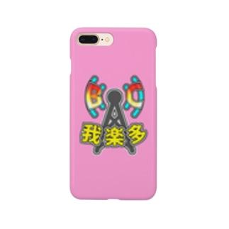 【桃】我楽多ロゴスマホケース Smartphone cases