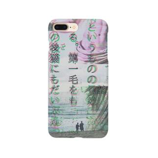 Vaporwave砂丘 Smartphone cases