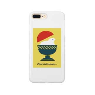 おいしい おいしい Smartphone cases