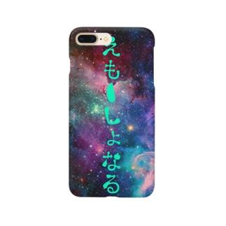 えもーしょなる Smartphone cases