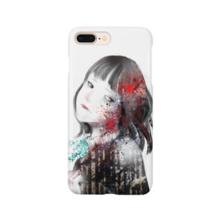 emotional-jealousy Smartphone cases