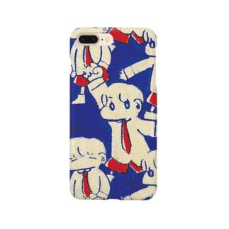 ふにゃむの行進 Smartphone cases