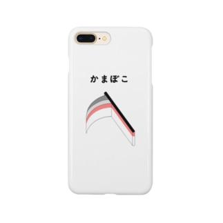 かまぼこ Smartphone cases