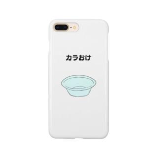 カラおけ Smartphone cases