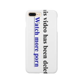 見覚えのあるケース Smartphone cases
