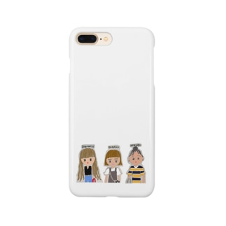 STH Smartphone cases