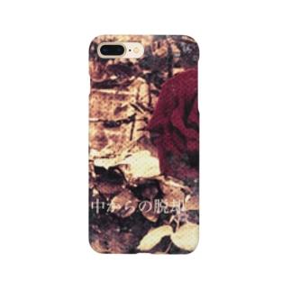 この世からの脱却シリーズ Smartphone cases