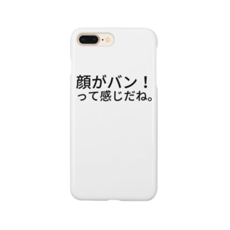 顔がバン!って感じだね。 Smartphone cases