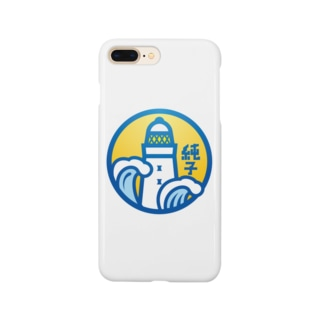 N0.804純子 Smartphone cases