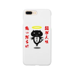 悔いだらけ Smartphone cases