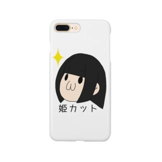 姫カット スマートフォンケース