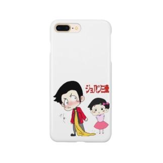 親子イラストグッズ Smartphone cases