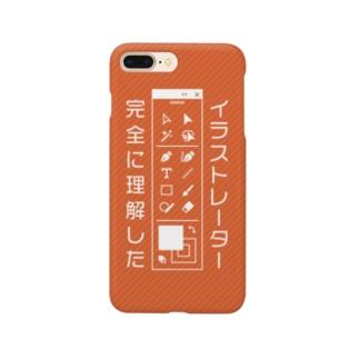イラストレーター完全に理解した Smartphone cases